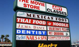 Retail Space for Rent located at 6480 Westminster Blvd Westminster, CA 92683