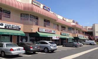 Retail Space for Rent located at 8942 Garden Grove Blvd Garden Grove, CA 92844